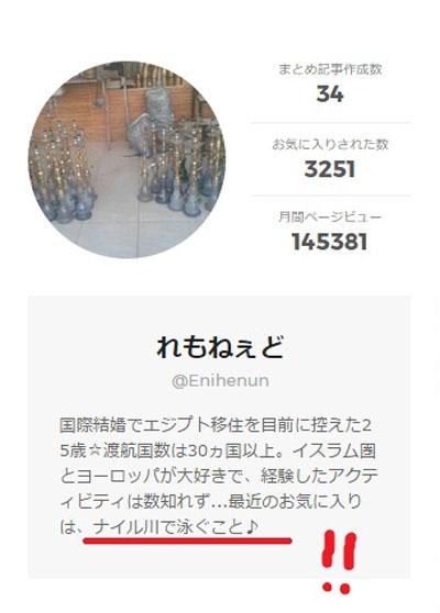 f:id:tokiwoirodoru:20170318191446j:plain