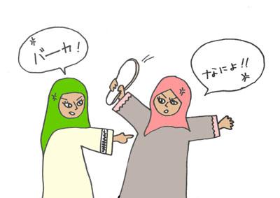 f:id:tokiwoirodoru:20170324233313j:plain