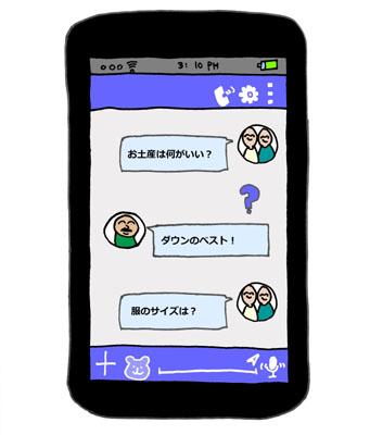 f:id:tokiwoirodoru:20170401224330j:plain
