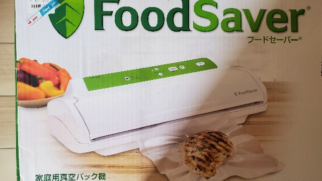 f:id:tokixshiro:20200918172013j:plain
