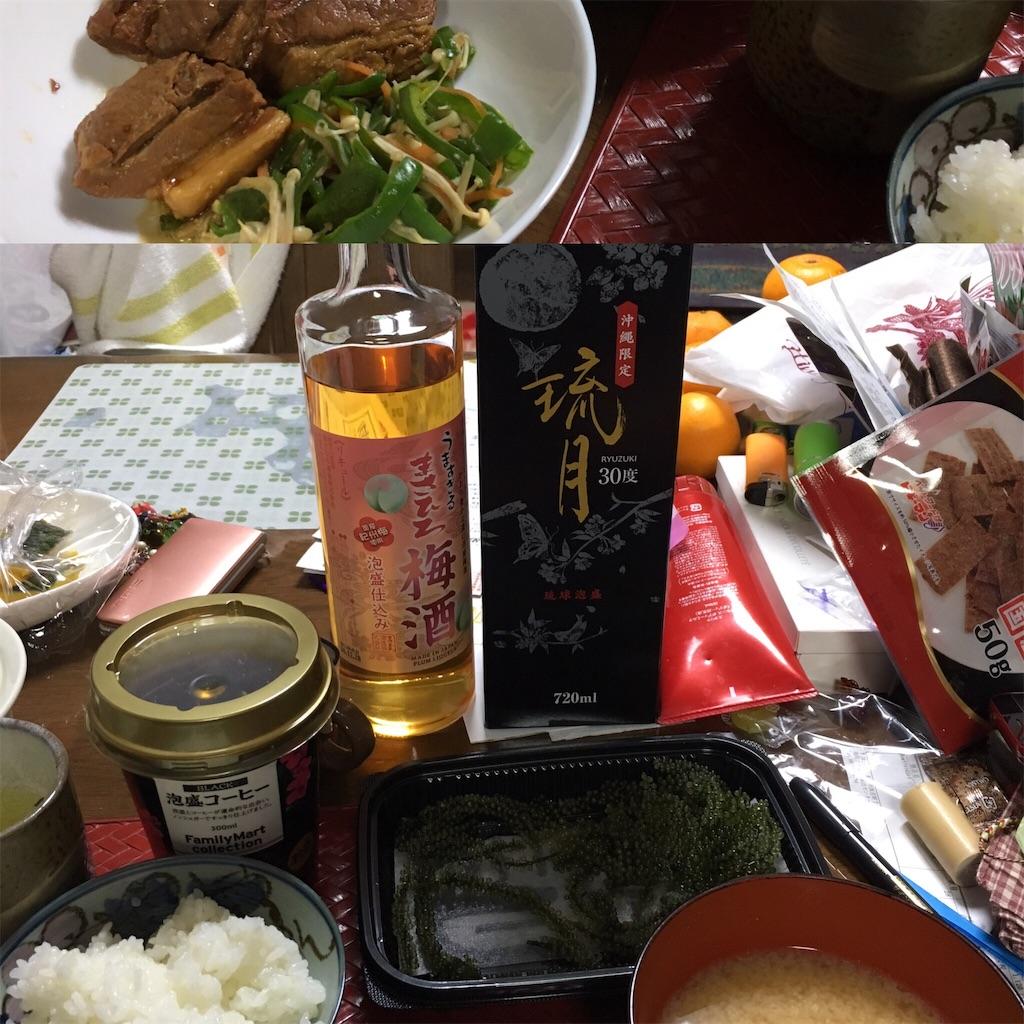 f:id:tokiyan314:20170220213342j:image