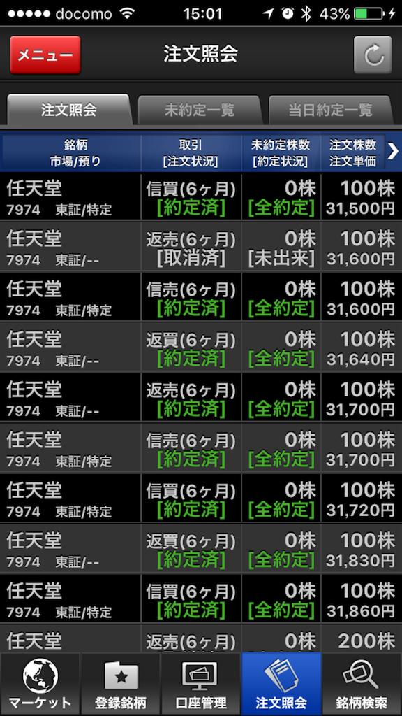 f:id:tokiyan314:20170524150223p:image
