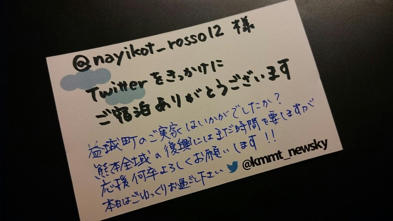 f:id:tokiyan87:20160907155246j:image