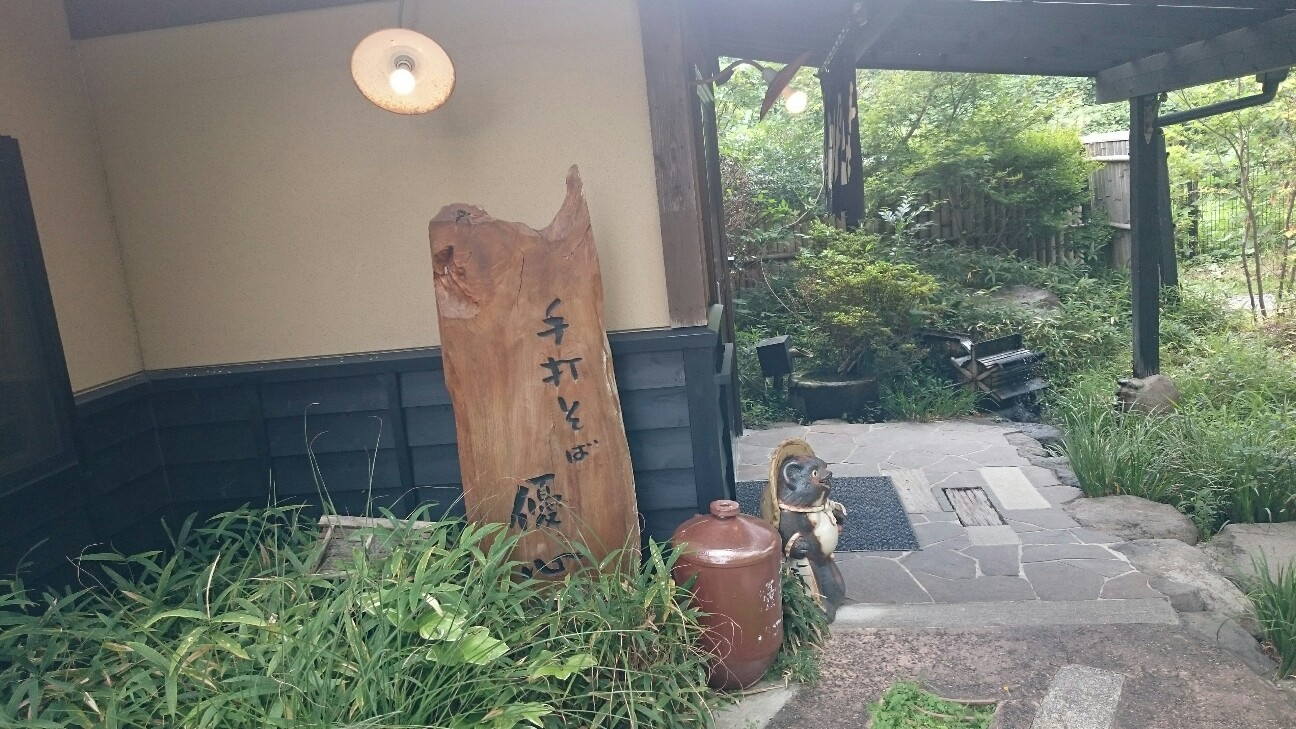 f:id:tokiyan87:20160909104725j:image