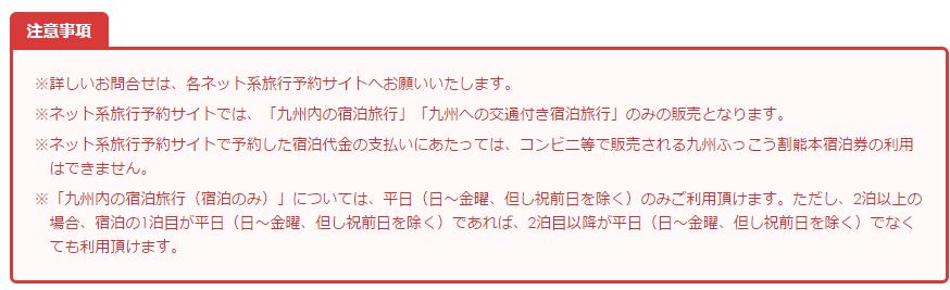 f:id:tokiyan87:20160917013730p:plain