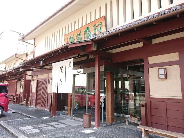 f:id:tokki-nikki:20190316055405j:image
