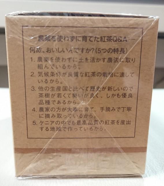 f:id:tokki-nikki:20190330230611j:image