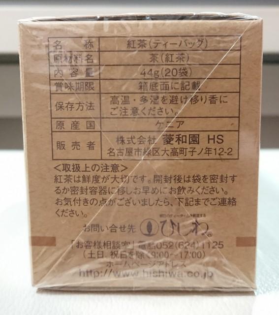 f:id:tokki-nikki:20190330230637j:image