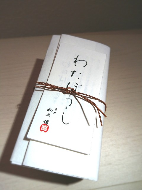 f:id:tokki-nikki:20191227061811j:image