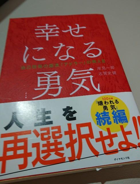 f:id:tokki-nikki:20191227081752j:image