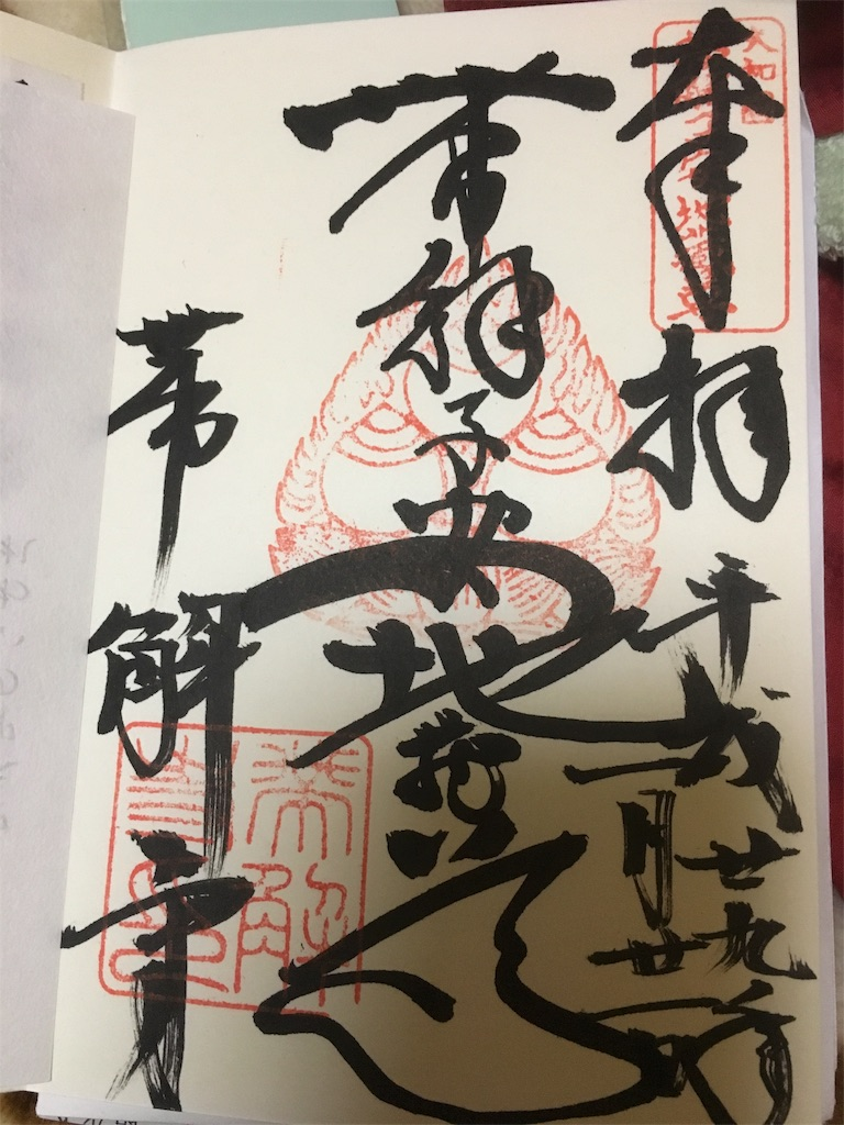 f:id:tokkitan:20170212211423j:image
