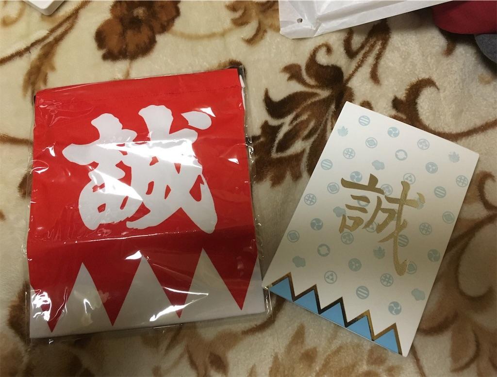f:id:tokkitan:20170212221415j:image
