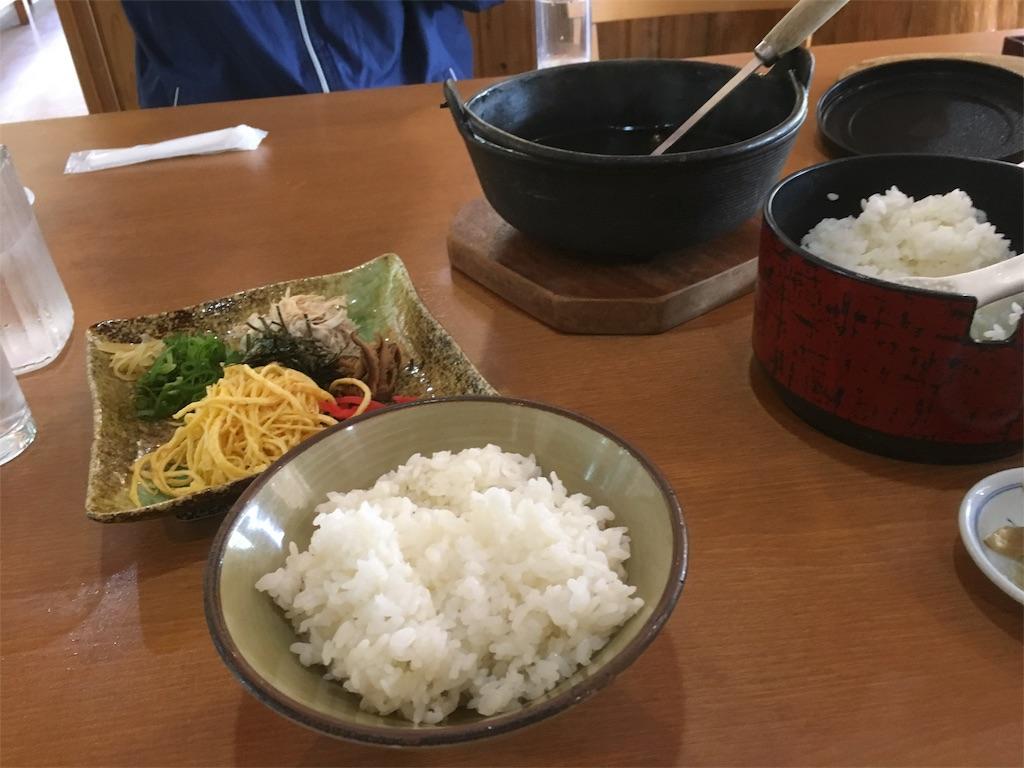 f:id:tokkitan:20170415170526j:image