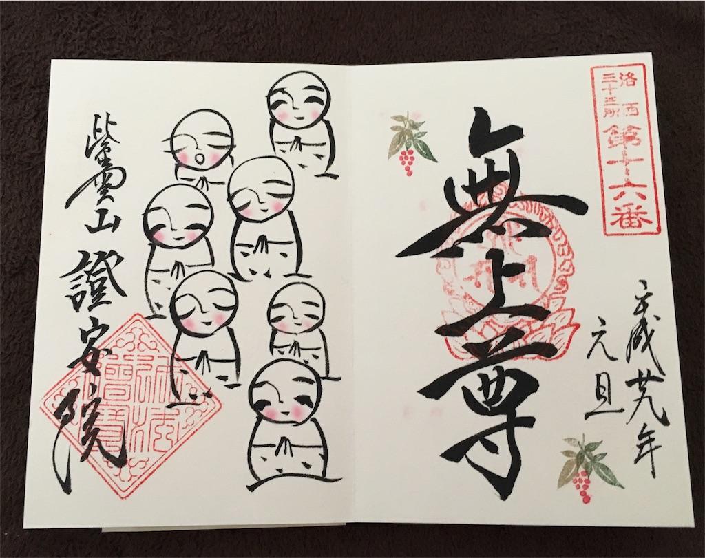 f:id:tokkitan:20180304154221j:image