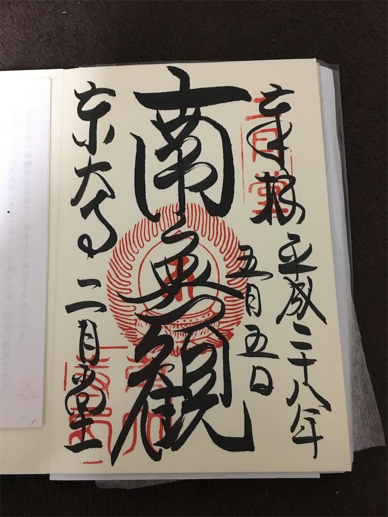 f:id:tokkitan:20180309195201j:image