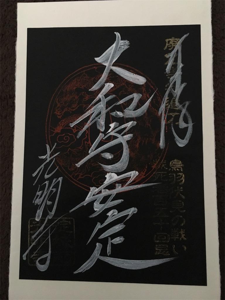 f:id:tokkitan:20180310101501j:image