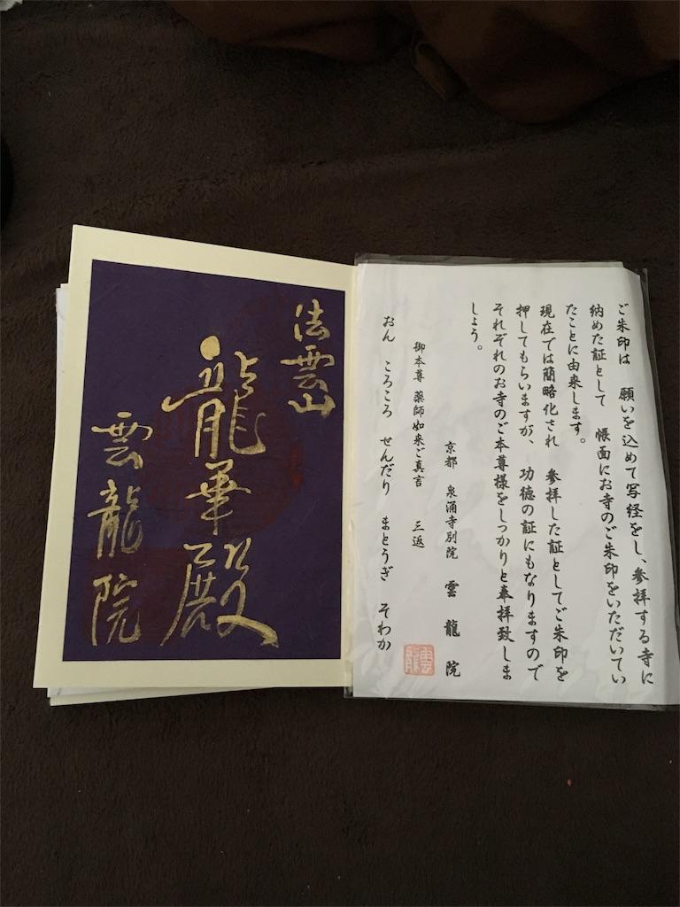 f:id:tokkitan:20180312110818j:image