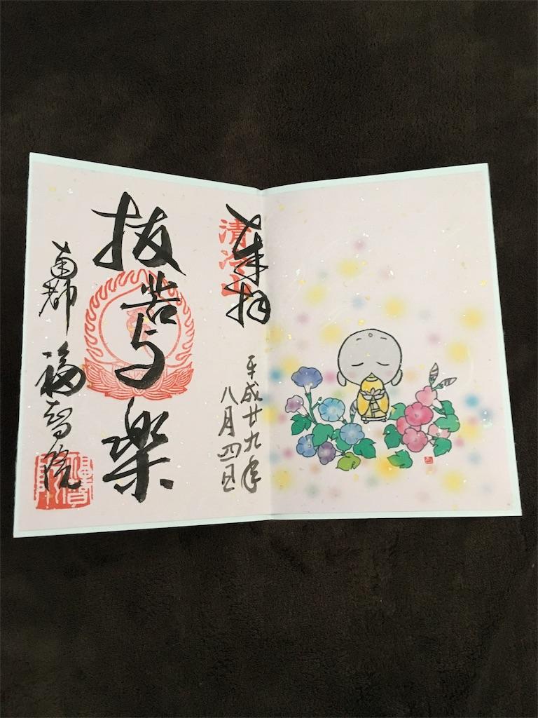 f:id:tokkitan:20180318133828j:image