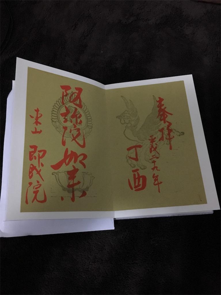 f:id:tokkitan:20180320222609j:image
