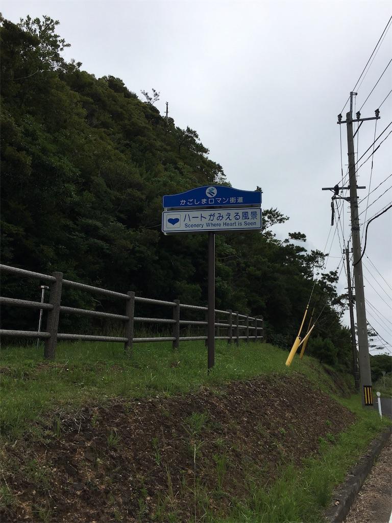 f:id:tokkitan:20180613162537j:image