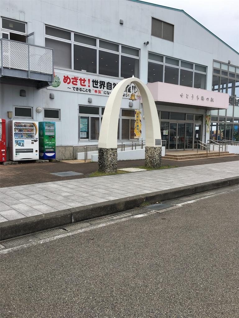 f:id:tokkitan:20180613162722j:image