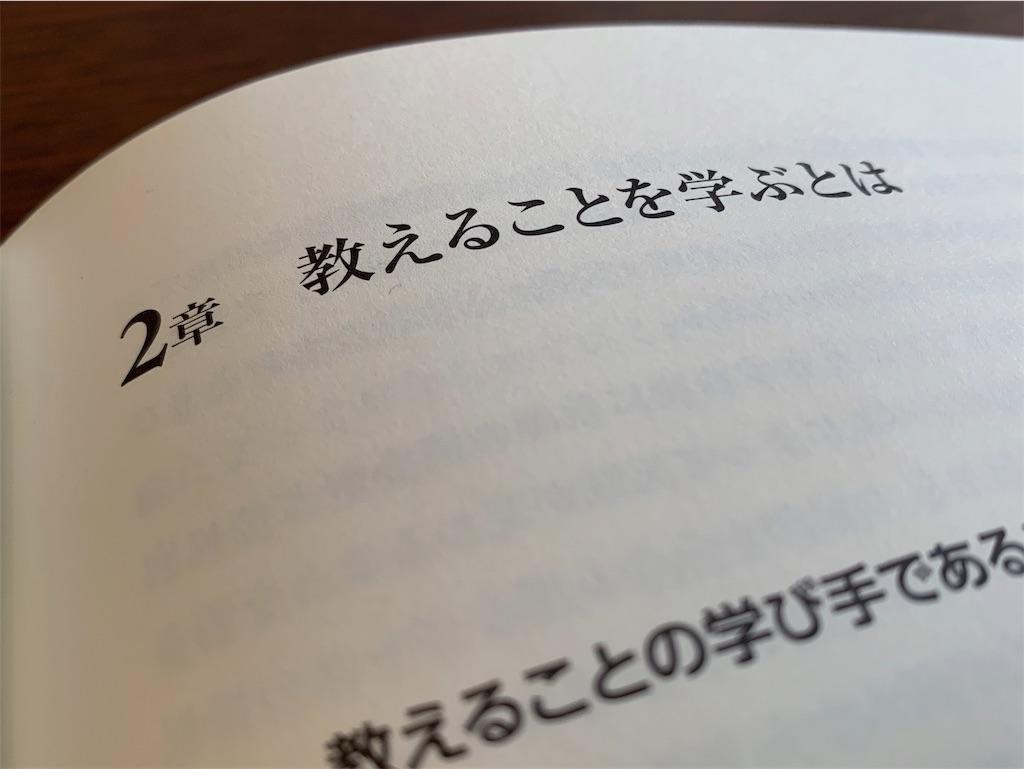 f:id:tokkun1225kotonakare570:20190605204517j:image