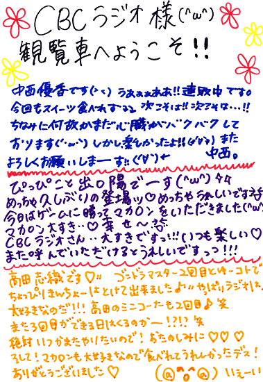 f:id:tokky1203:20090911000055j:image