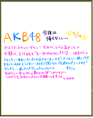 f:id:tokky1203:20090916223644j:image:h400