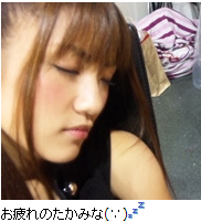 f:id:tokky1203:20090917234041j:image