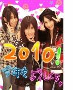 f:id:tokky1203:20100114033426j:image