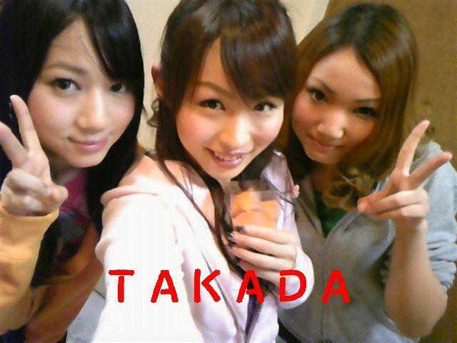 f:id:tokky1203:20100124031044j:image:w400