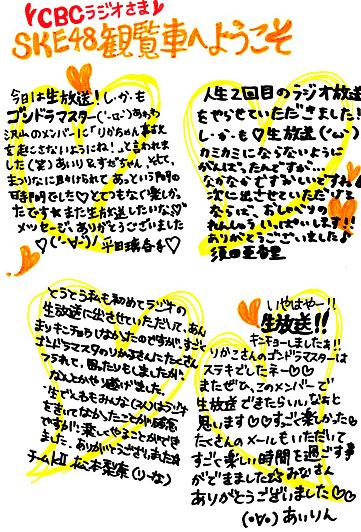 f:id:tokky1203:20100326192141j:image:h400