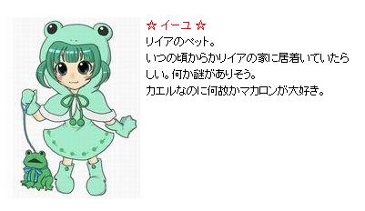 f:id:tokky1203:20100524235805j:image