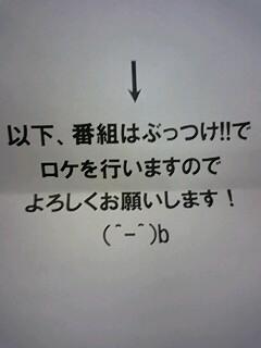 f:id:tokky1203:20100529112503j:image