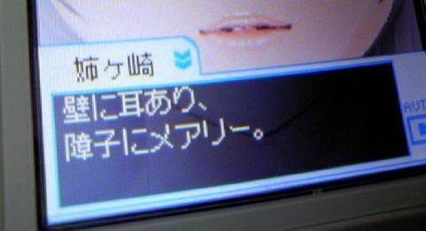 f:id:tokky1203:20100825014222j:image