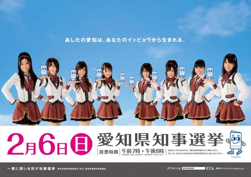 f:id:tokky1203:20110112102412j:image:w400