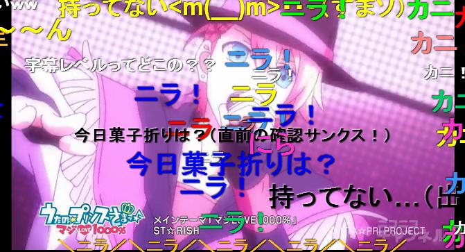 f:id:tokky1203:20110725055531j:image:w450