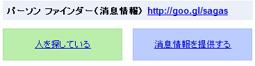 f:id:tokky1203:20111101184150j:image