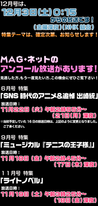 f:id:tokky1203:20111118003401j:image