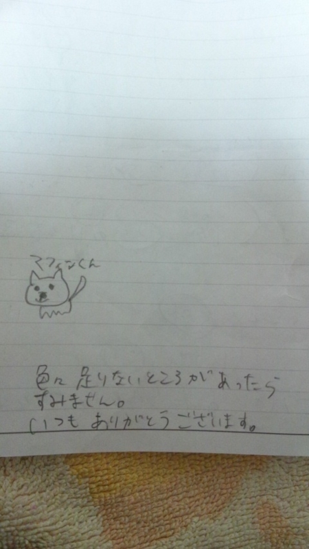 f:id:tokky1203:20130515234756j:image