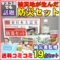 kizuna-honpo_nakai-19