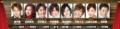 浜松 キャスト画像