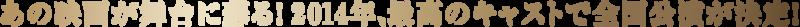 f:id:tokky1203:20140513225138p:image