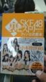 150501_藤井Dツイ