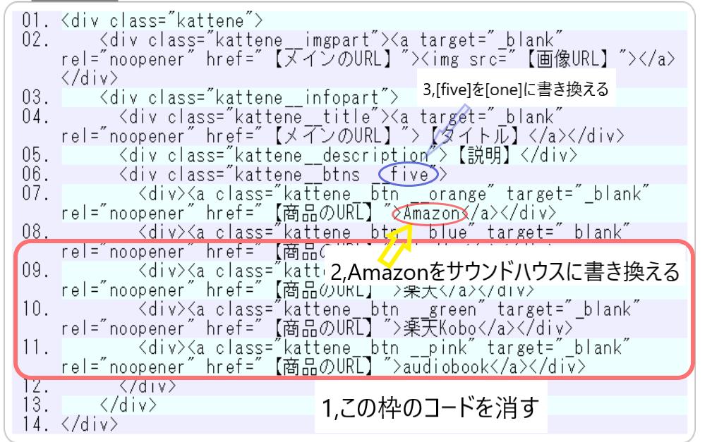 "<img src=""https://cdn-ak.f.st-hatena.com/images/fotolife/t/tokky909/20210210/20210210001539.png"" alt=""20210210001539""   "" alt=""カッテネ ソースコード""width=""60%"" height=""60%"">"