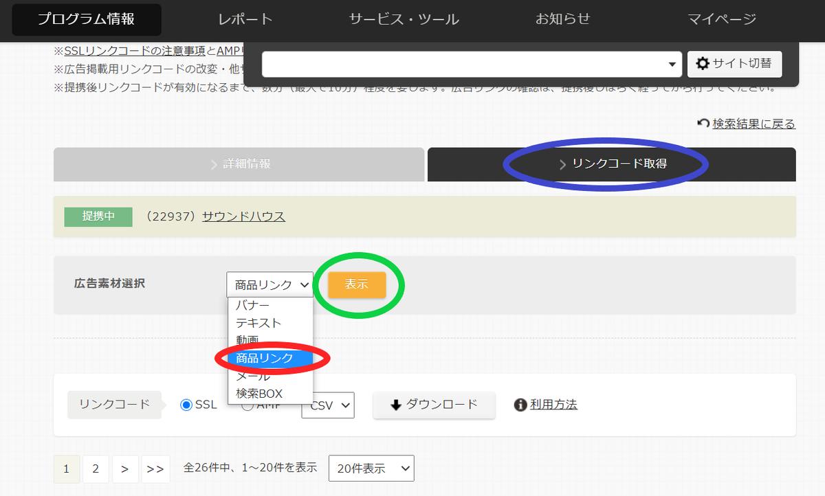 "<img src=""https://cdn-ak.f.st-hatena.com/images/fotolife/t/tokky909/20210210/20210210234246.png"" alt=""20210210234246""> "" alt=""サウンドハウス4""width=""60%"" height=""60%"">"