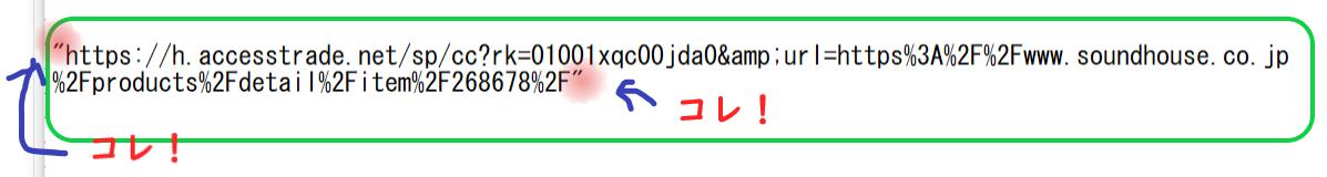 "<img src=""https://cdn-ak.f.st-hatena.com/images/fotolife/t/tokky909/20210216/20210216121303.png"" alt=""リンク作成時の注意""width=""40%"" height=""40%"">   width=""40%"" height=""40%"""