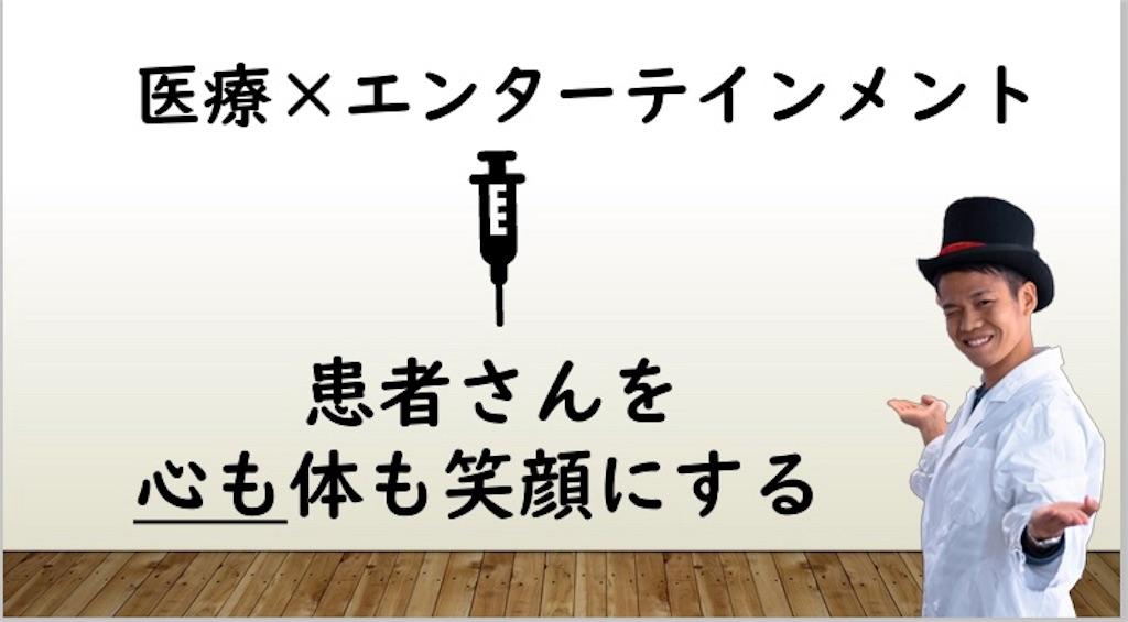 f:id:tokkynablog:20181121075817j:image