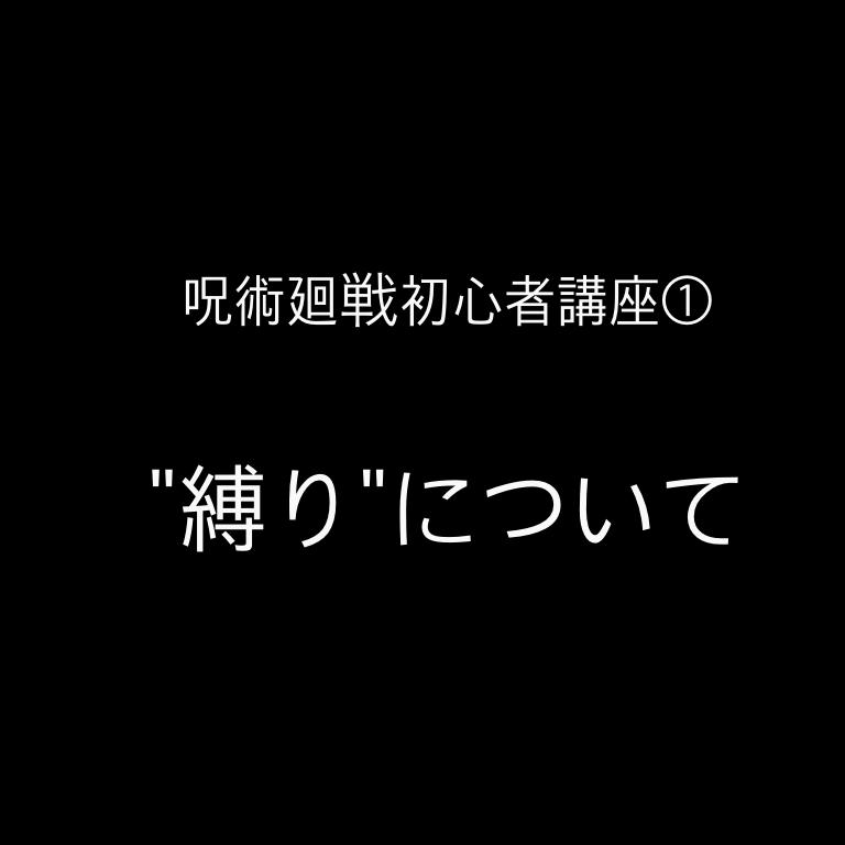 f:id:tokkyu_kabocha:20201129190558p:plain