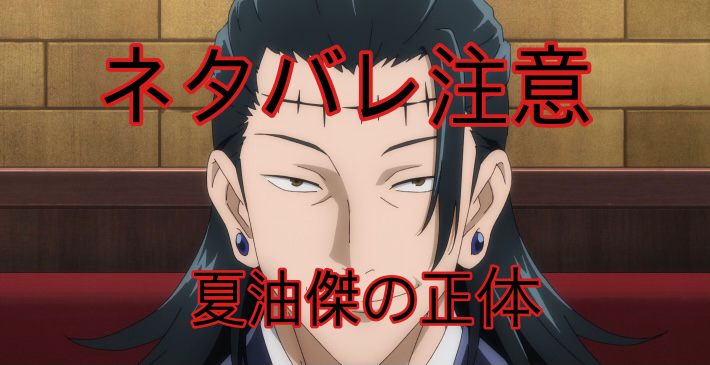 f:id:tokkyu_kabocha:20201130173722p:plain